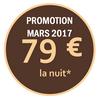 Promotions Côté Cannelle